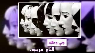 مونتاجي| اليوم العالمي للغة العربية.