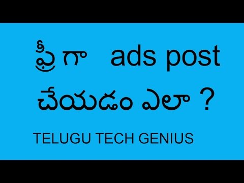 How To Post Free Classified Ads In Multiple Sites    Explained In Telugu   