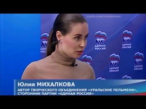 Юлия Михайлова - Ярославль, Ярославская обл., Россия, 27