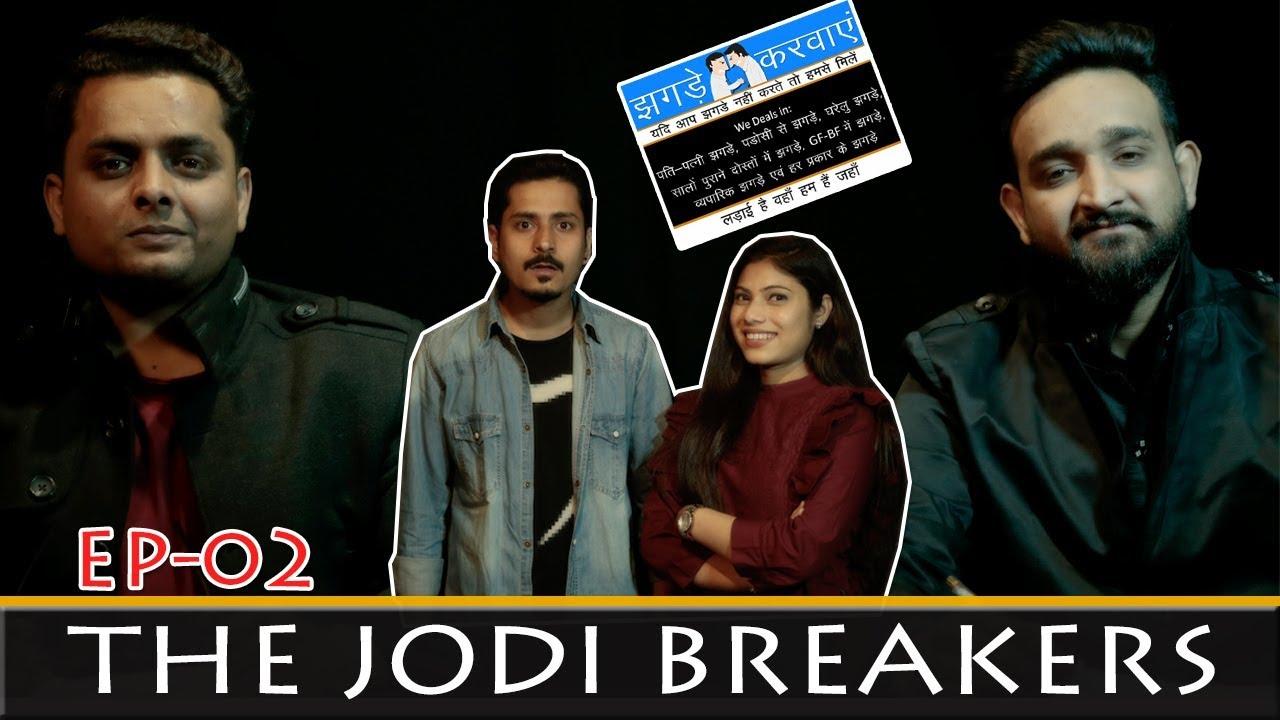 Download The Jodi Breakers || EP-02 || Girlfriend-Boyfriend || Digital Kalakaar