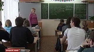 Три новых школы откроются в Свердловской области к следующему учебному году