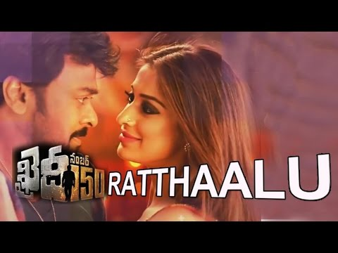 Ratthaalu Full Song | Khaidi No 150 | Chiranjeevi, Kajal | Devi Sri Prasad| NH9 News