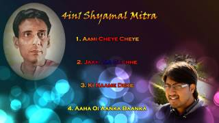 4 in 1 Shyamal Mitra... Karaoke cover Jukebox by DEBRAJ GANGULIE