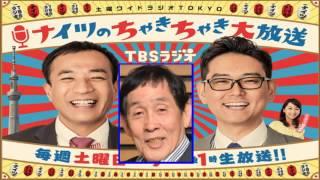 TOKYOよもやま話。 ゲストは、コメディアンでタレント・萩本欽一さん で...