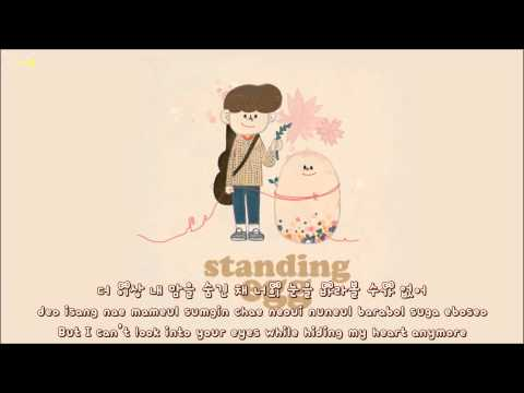 [ENG SUB + ROM + KOR] Standing Egg - 고백 (Confession)