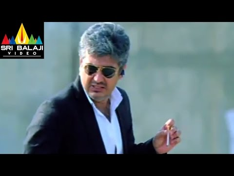 Gambler Telugu Movie Part 6/13 | Ajith, Arjun, Trisha | Sri Balaji Video