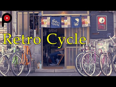 Retro Cycle | レトロサイクル |Makers of a unique 'mama-chari' bicycle