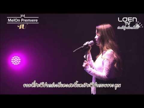 [Thaisub Live] IU - Between the Lips (50 cm)