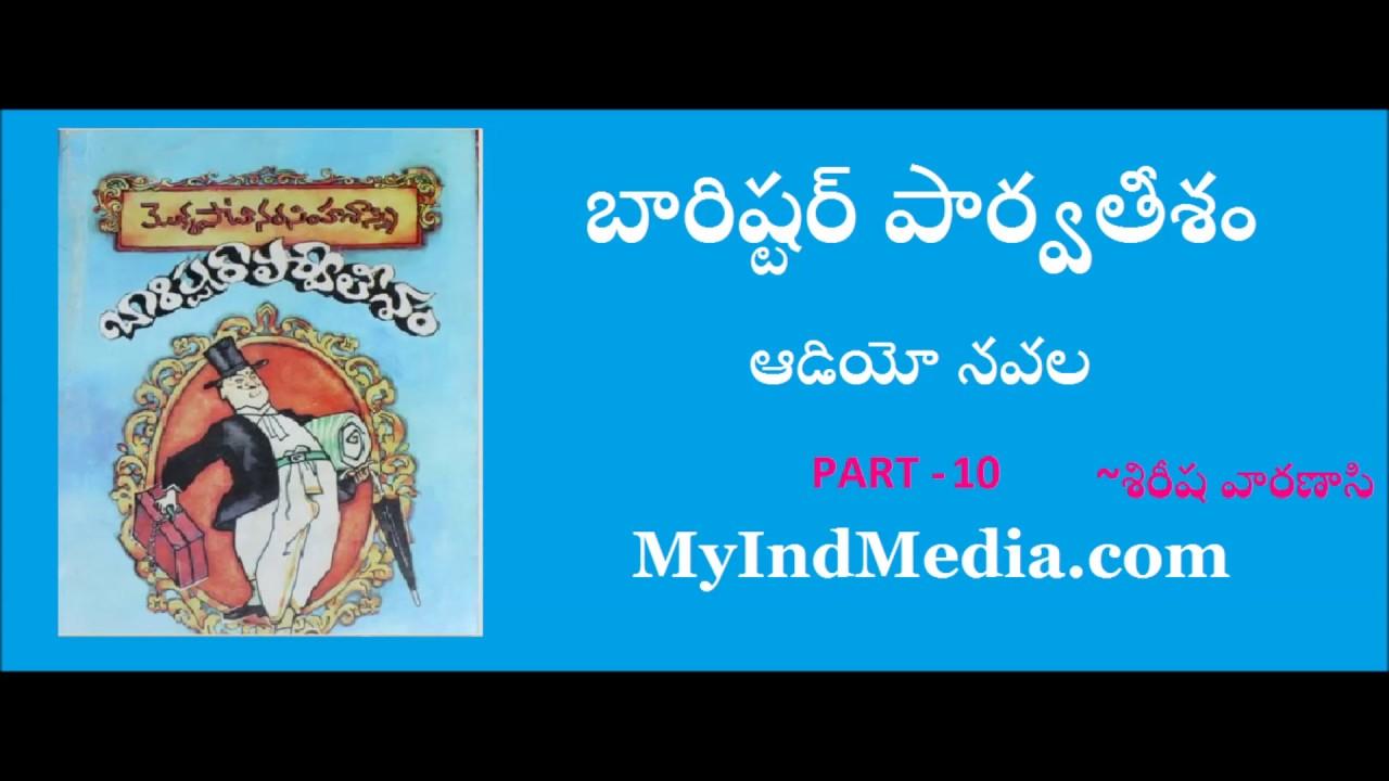 Barrister Parvateesam Telugu Book