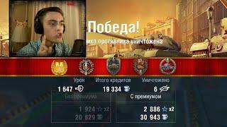 ЛУЧШИЙ 1 VS 4 на Т-127! [World of Tanks Blitz]
