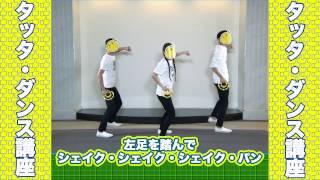 ゆず20周年イヤー第1弾楽曲は14年ぶり弾き語りシングル! フジテレビ系...