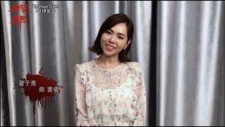 「粽」演員祝大家端午節快樂!!
