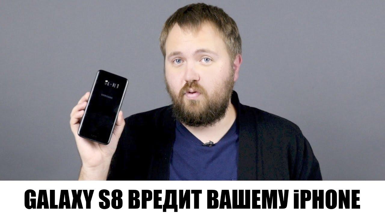 Первое впечатление от Samsung Galaxy S8