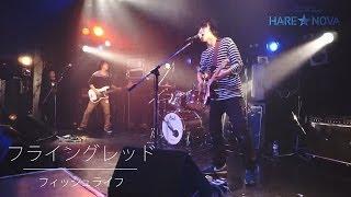 SMA 40th presents NEXT NEW LIVE SERIES HARE NOVA Vol.01 2014/04/23(...