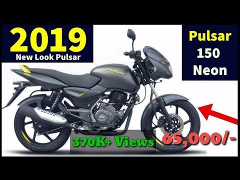 Bajaj Pulsar Neon| Test ride review| Price & Specifications