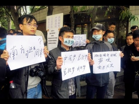 What's Behind China's Escalating Press Freedom Protests? (LinkAsia Bulletin: 1/8/13)