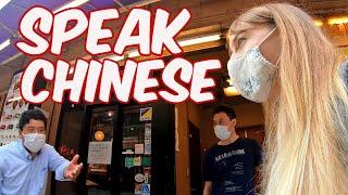 Chinese Dating? Shocking People Speaking Fluent Chinese: Yokohama Chinatown #5