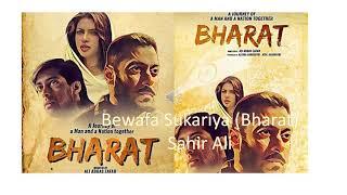 Bewafa Sukariya (Bharat) Sahir Ali Mp3 Song Download