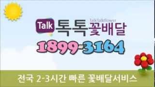 [1899-3164] 서울 원자력병원장례식장 근처 꽃집…
