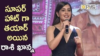 Raashi Khanna Cute Speech @Venky Mama Movie Musical Night Event