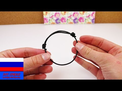 Застежка из подвижных узелков для браслетов и бус своими руками