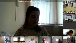 Егорова А  В  доклад