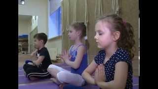 Детская йога. Студия йоги Прана (Уфа).