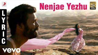 Maryan Nenjae Yezhu Tamil Lyric | A.R. Rahman | Dhanush