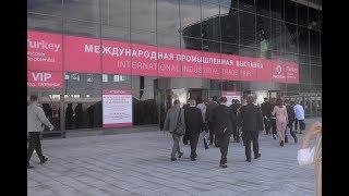 Готовы встречать Путина? Смотрим «Иннопром» в прямом эфире