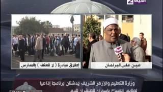 فيديو.. عباس شومان: جميع الأديان بريئة من عمليات الإرهاب الإجرامية