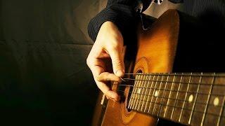 Самостоятельное обучение игры на гитаре №2 (Мы каждый день встречаемся вновь)