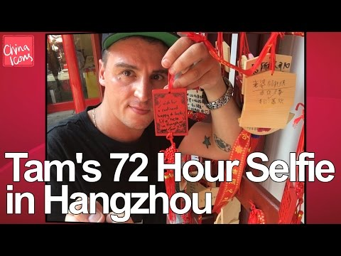 Tam's 72 Hour Selfie| 3 days in Hangzhou | A China Icons video