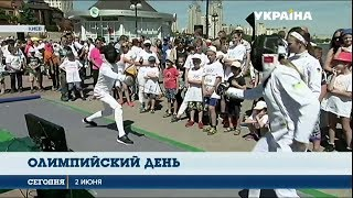 На Оболонской набережной Киева устроили Олимпийский день