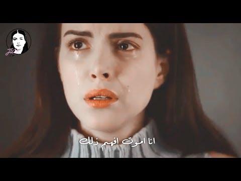 النبض ١٨٠ (مترجمة) Nabız 180 (ياغيز 💚 هازان) Yağiz ve Hazan