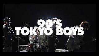 OKAMOTO'S 『90'S TOKYO BOYS』MUSIC VIDEO