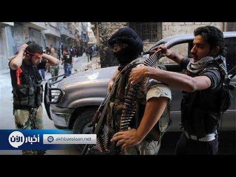مسلحي تنظيم داعش أصبحوا محاصرين داخل مساحة تقدر بنصف كيلومتر مربع شرقي سوريا  - نشر قبل 7 ساعة
