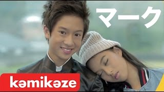 [OFFICIAL MV] แมนๆไปเลย (Now or Never) – Marc KAMIKAZE thumbnail