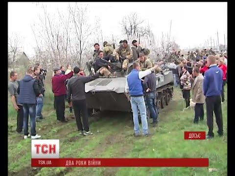 Від початку антитерористичної операції на Донбасі минуло два роки