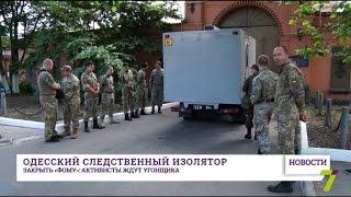 видео Расстрел одесского бизнесмена в Мерседесе в Киеве все подробности