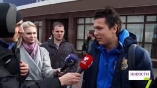 В Одессу прибыла сборная Украины по футболу