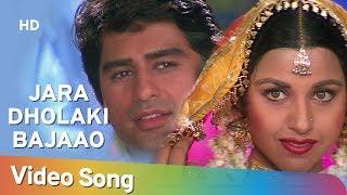 Zara Dholaki Bajaao Goriyo | Salma Pe Dil Aaga Ya | Ayub Khan | Saadhika | Hindi Song