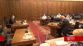 ԱԺ տնտեսական հանձնաժողովի նիստը տևեց 4 րոպե