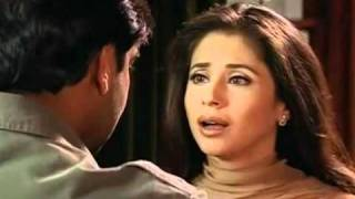 Qayamat Qayamat Full Song HD With Lyrics   Deewane   YouTube