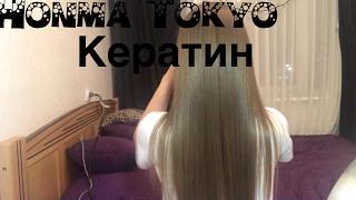 Запах после кератинового выпрямления волос