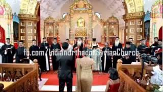 malankara orthodox wedding song - വിവാഹകൂദാശയിലെ മനോഹരമായ ഒരു ഗീതം