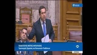 Πρωτολογία  Μηταράκη στη Βουλή- Απάντηση σε Αχτσιόγλου