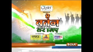 Watch India TV's special kavi sammelan show on 72nd Independence Day