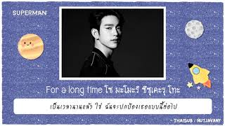 Song : got7 - superman // japanese lyrics coded4d9dc// eng. trans thai & nutjavany// บั้มเต็มปุ่นออกมาแล้วววว เพรา...