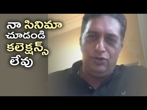 Prakash Raj Request Audience To Watch His Film | Please Watch & Support My Film | TFPC