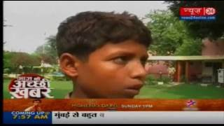 12-year-old Pakistan Boy Entered to India Border in Search of Water